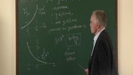 Функция y=log<sub>a</sub>x, ее свойства и график (продолжение)
