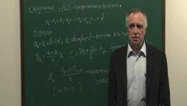 Типовые задачи по теме «Арифметическая прогрессия»