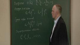 Типовые задачи по теме «Геометрическая прогрессия» (продолжение)