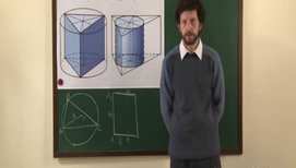 Комбинация призмы и цилиндра