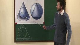 Комбинация шара и конуса