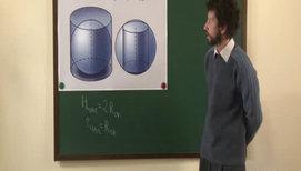 Комбинация шара и цилиндра