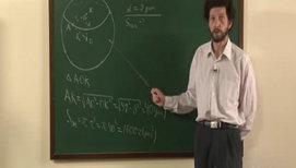 Решение задач по теме «Сфера, шар»
