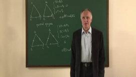 Обобщающий урок по теме «Треугольники». Решение задач