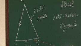 """Решение задач по теме """"Равнобедренный треугольник"""""""