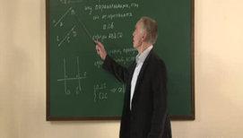 Решение задач по теме «Признаки параллельности прямых»