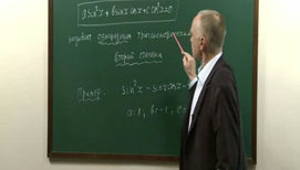 Решение задач и уравнений (продолжение)