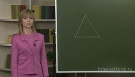 Виды треугольников. Построение прямоугольного треугольника на нелинованной бумаге