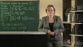 Решение задач на расчет выталкивающей силы
