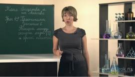 Реакция между оксидом меди (||) и серной кислотой
