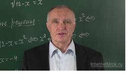 Равносильность уравнений (продолжение)