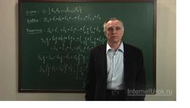 Формула суммы членов конечной геометрической прогрессии