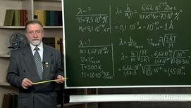 Решение задач на основное уравнение корпускулярно-волнового дуализма микромира