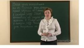 Переместительный закон умножения