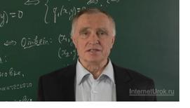 Системы уравнений. Основные сведения и примеры