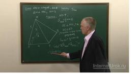 Решение задач по теме «Пирамида»