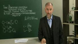 """Решение задач по теме """"Агрегатные состояния вещества. Переходы из одного агрегатного состояния в другое"""""""