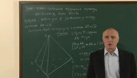 Вычисление элементов многогранника – расстояний и углов между скрещивающимися прямыми