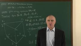 Вычисление элементов многогранника: расстояний и углов между скрещивающимися прямыми треугольной призмы