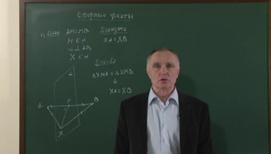Комбинации геометрических фигур: задачи на сферу, описанную около треугольной пирамиды