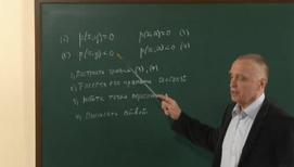 Графический метод в задачах с параметром