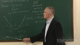 Графический метод в задачах с параметром. Продолжение решения задач