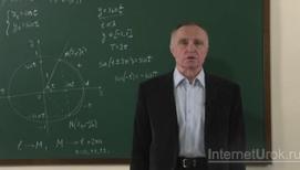 Функция y = sin t и число arcsin a
