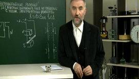 Действие магнитного поля на проводники с током. Электрический двигатель