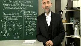 """Повторение темы """"Электромагнитные явления"""" (Ерюткин Е.С.)"""