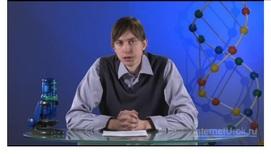 Общебиологические закономерности, проявляющиеся на клеточном и организменном уровнях