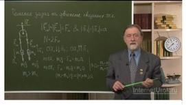 Закон всемирного тяготения. Движение планет и спутников