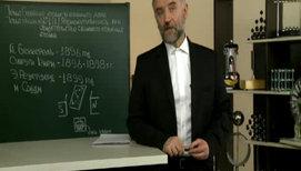 Радиоактивность как свидетельство сложного строения атомов (Ерюткин Е.С.)