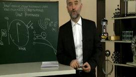 Модели атомов. Опыт Резерфорда