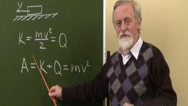 Механическая энергия. Закон изменения (сохранения) механической энергии