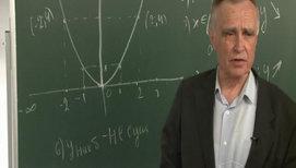 Функция y=x<sup>2</sup> и её график