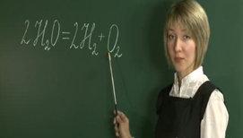 Уравнение химической реакции. Ч.2
