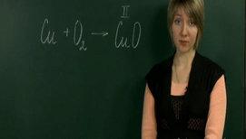 Составление уравнений реакций окисления веществ кислородом