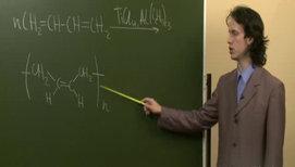 Полимеры. Каучук