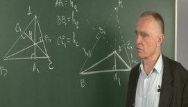 Признаки равенства треугольников. Равнобедренный треугольник